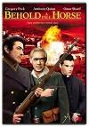Cartel de la película Y llegó el día de la venganza
