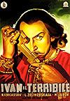 Cartel de la película Iván el terrible