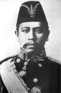Sultan Sir Zainal Abidin III Muazzam Shah