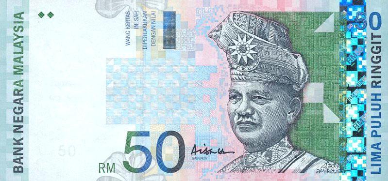 Wajah DYMM Agong RM50