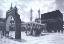 Kaabah018