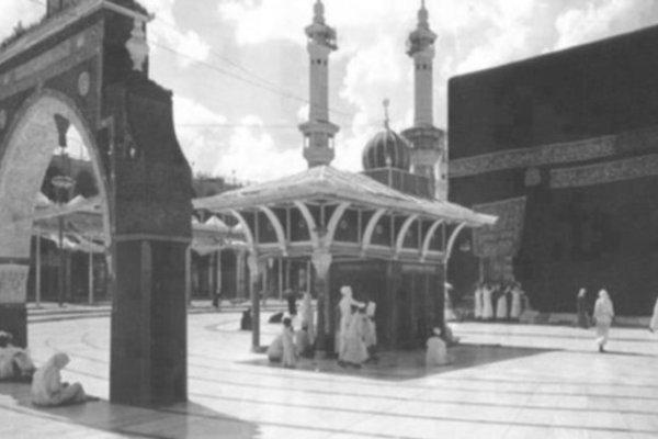 Kaabah