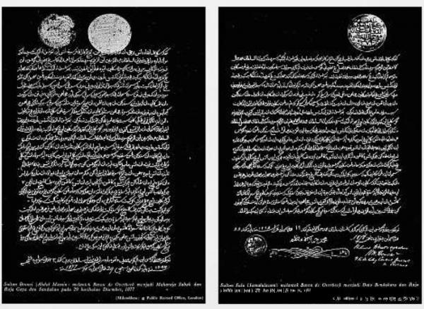 Perjanjian daripada Sultan Brunei (kiri), Sulu (kanan)
