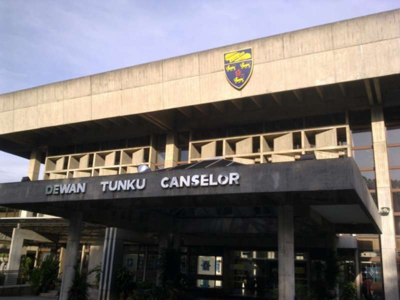dewan_tunku_canselor