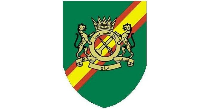 Rejimen Askar Melayu Diraja