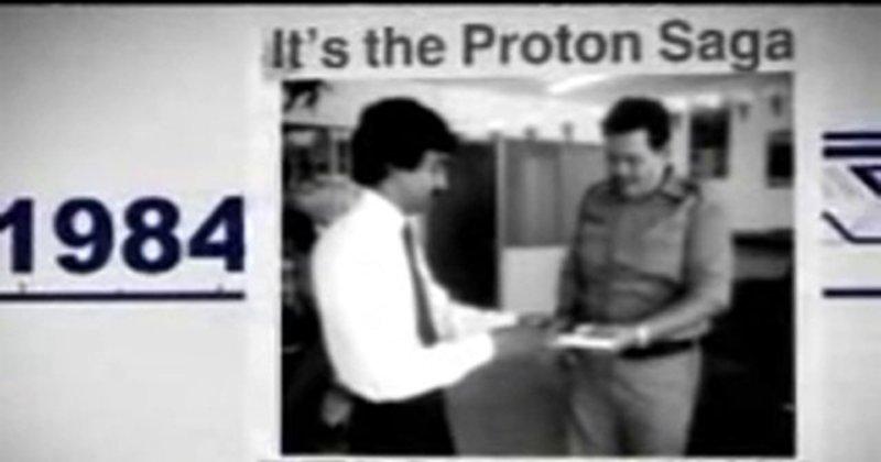 pemenang_nama_proton_bw-800px
