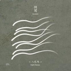 11wangwan - GD30OB2-N (templ)