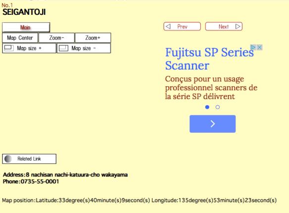 Capture d'écran illustrant les coordonnées mentionnées pour chaque temple, site internet http://www.matsumasa.com