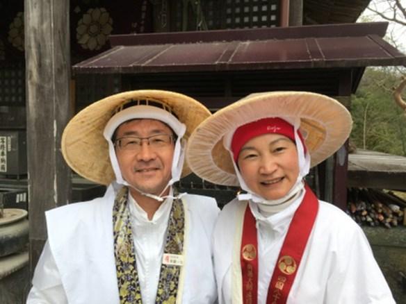 Pèlerinage des 88 Temples de Shikoku par Marc Litrico