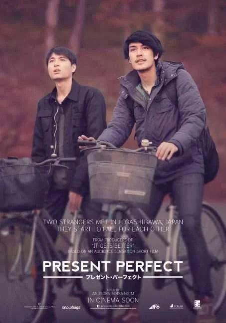 """VER ONLINE Y DESCARGAR PELICULA """"Presente Perfecto"""" """"Present Perfect"""""""