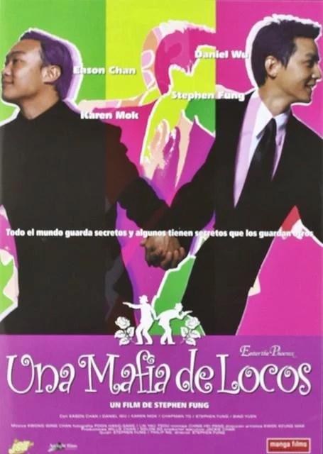 Una Mafia De Locos - PELICULA - Hong Kong/China - 2004