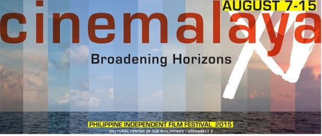 Cinemalaya Logo 2015