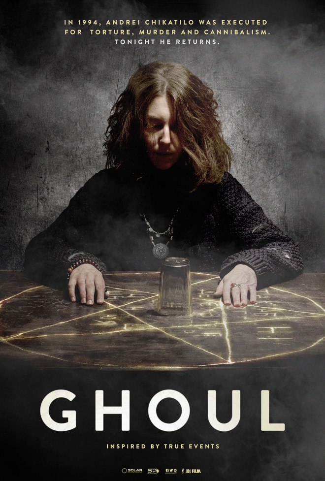 GHOUL official movie poster