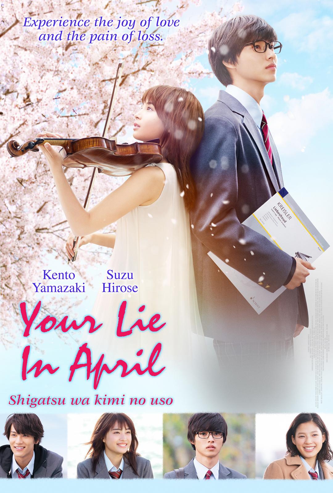 your-lie-april-poster
