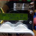 DUALDSP-12-5000-HYBRID часть 2 программируем, и тестируем.