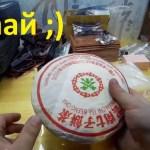 Пришедшие посылки из китая от 23 Февраля 2015 г с озвучкой