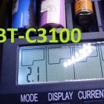 Универсальное зарядное устройство BT-C3100 убийца imax B6
