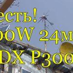 Ветрогенератор при штормовом ветре 12-24м/с Выдал рекордные 100Ватт Или ветряки 2013 года пелинг