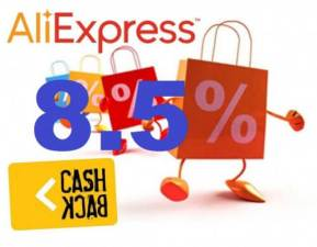 Экономим, зарабатываем в интернете на покупках. Или дисконтный сайт с 8.5% возвратом денег с али.