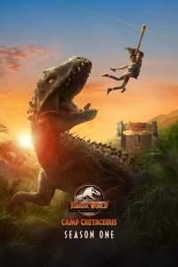 Jurassic World: campamento Cretácico: Temporada 1