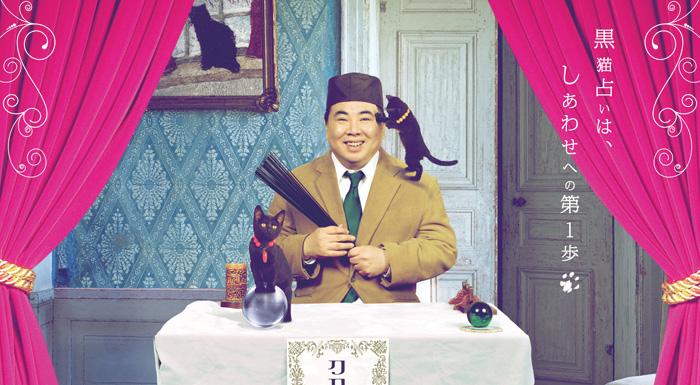 Zipangu Est festivali piletite ärajagamine/giveaway