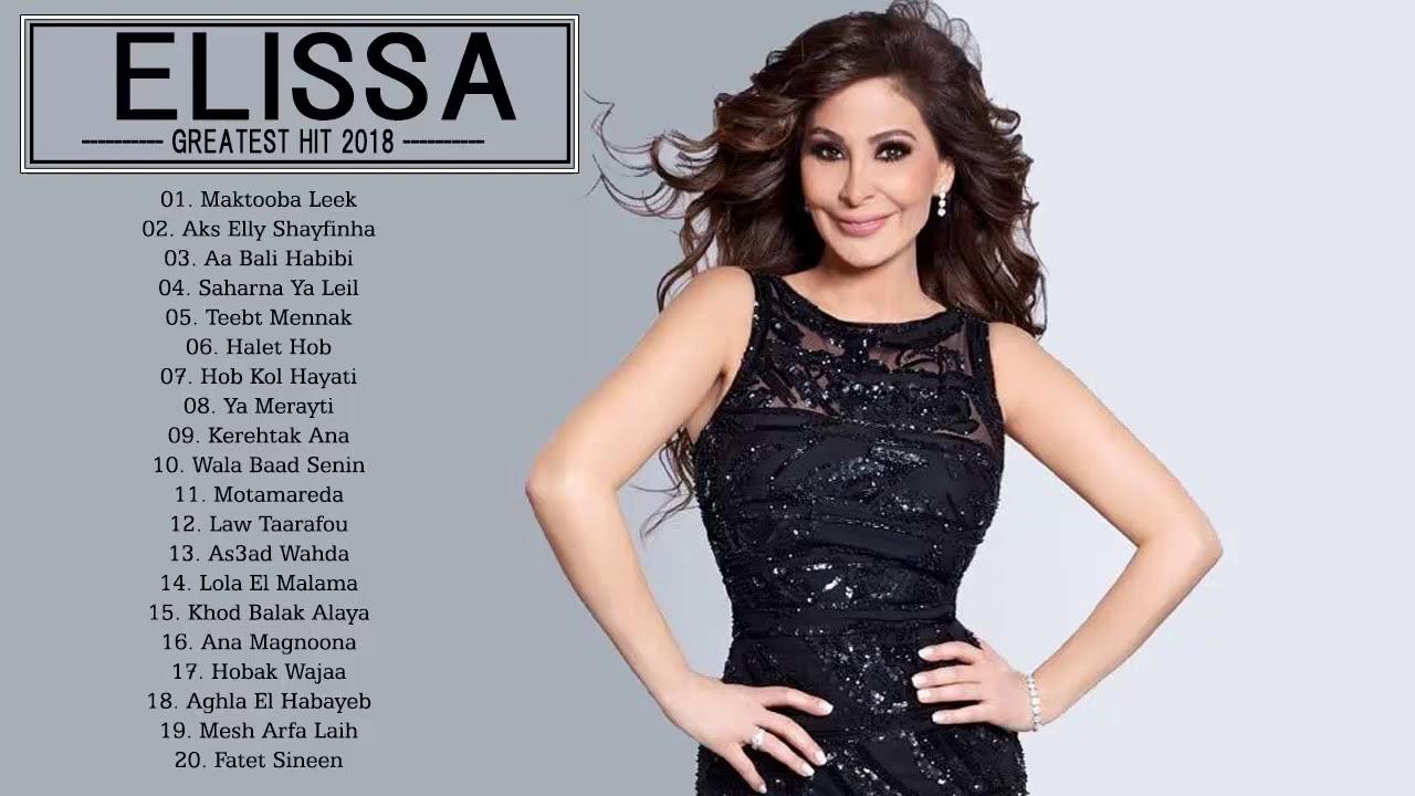 The Best Of The Elissa 2018 اجمل اغاني اليسا من كل البومات
