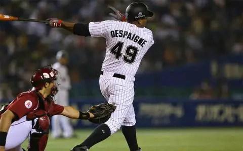beisbol-japon-despaigne.jpg