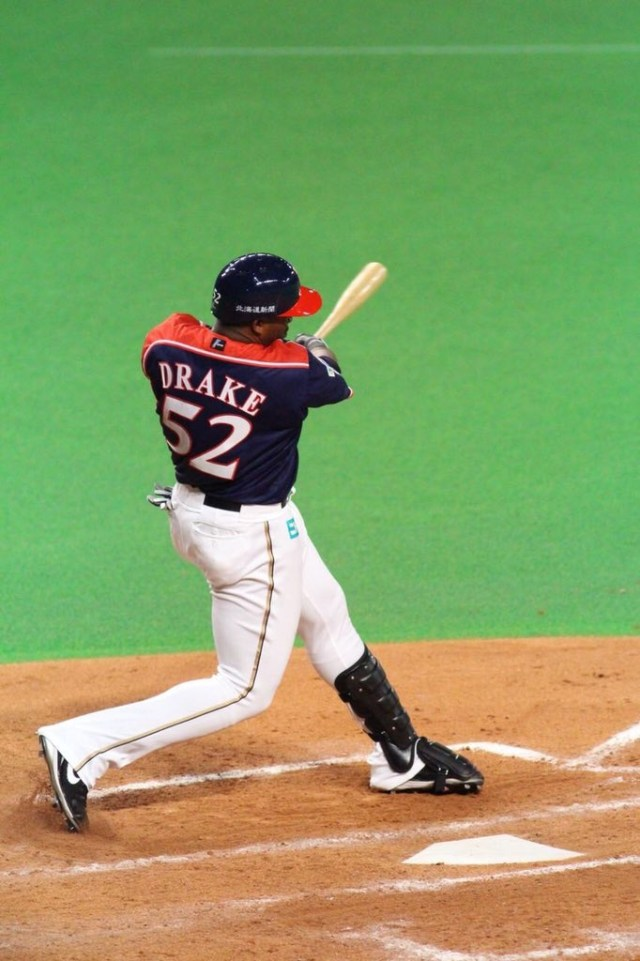 Yadir Drake terminado un swing