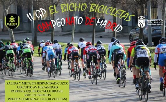 Cartel GP Bicho Bicicletas 2020