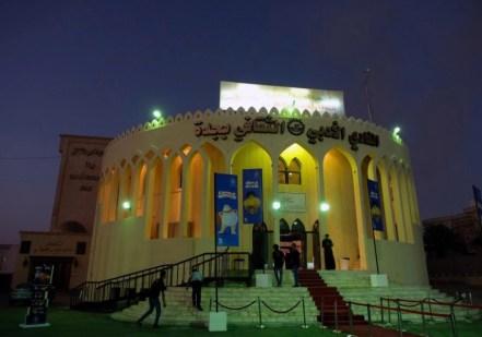 suudi arabistan sinema yasağı