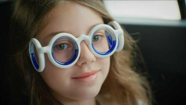 Seetroen gözlük