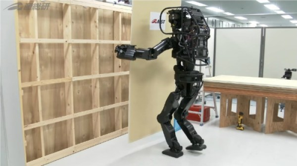 Robot dünyası: inşaat işçisi HRP-5P