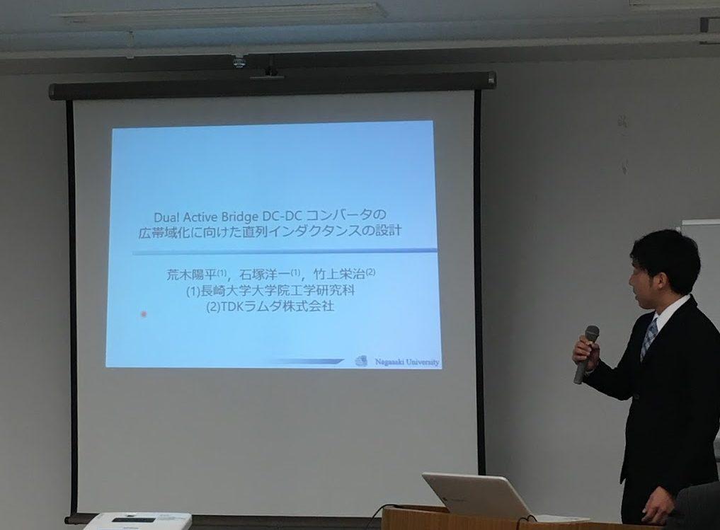 講演情報:荒木  Dual Active Bridge DC-DC コンバータの直列インダクタンスの設計に関する一考察@平成30年11月21日(火)電子通信エネルギー技術研究会(EE)