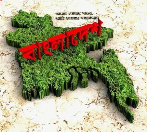 Bangladeshkart