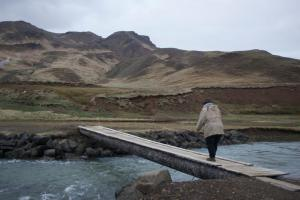 The beginning of the Iceland hike