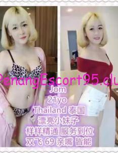 Penang Escort Girl - Jom - Thailand - Penang Escort