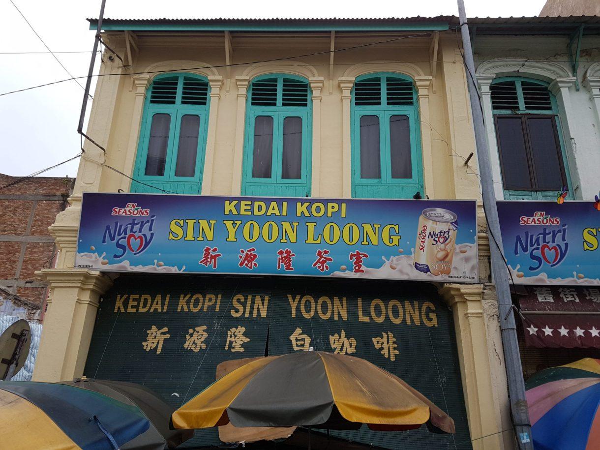 Sin Yoon Loong White Coffee