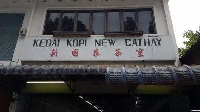 New Cathay Kopitiam