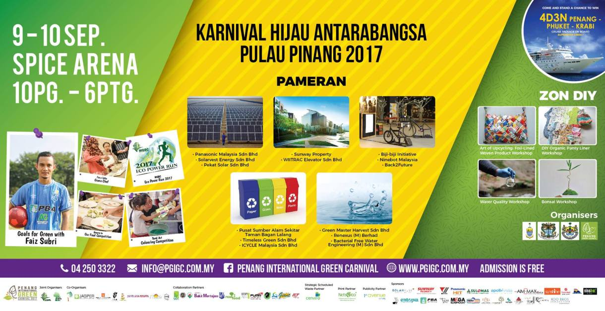 Penang International Green Carnival