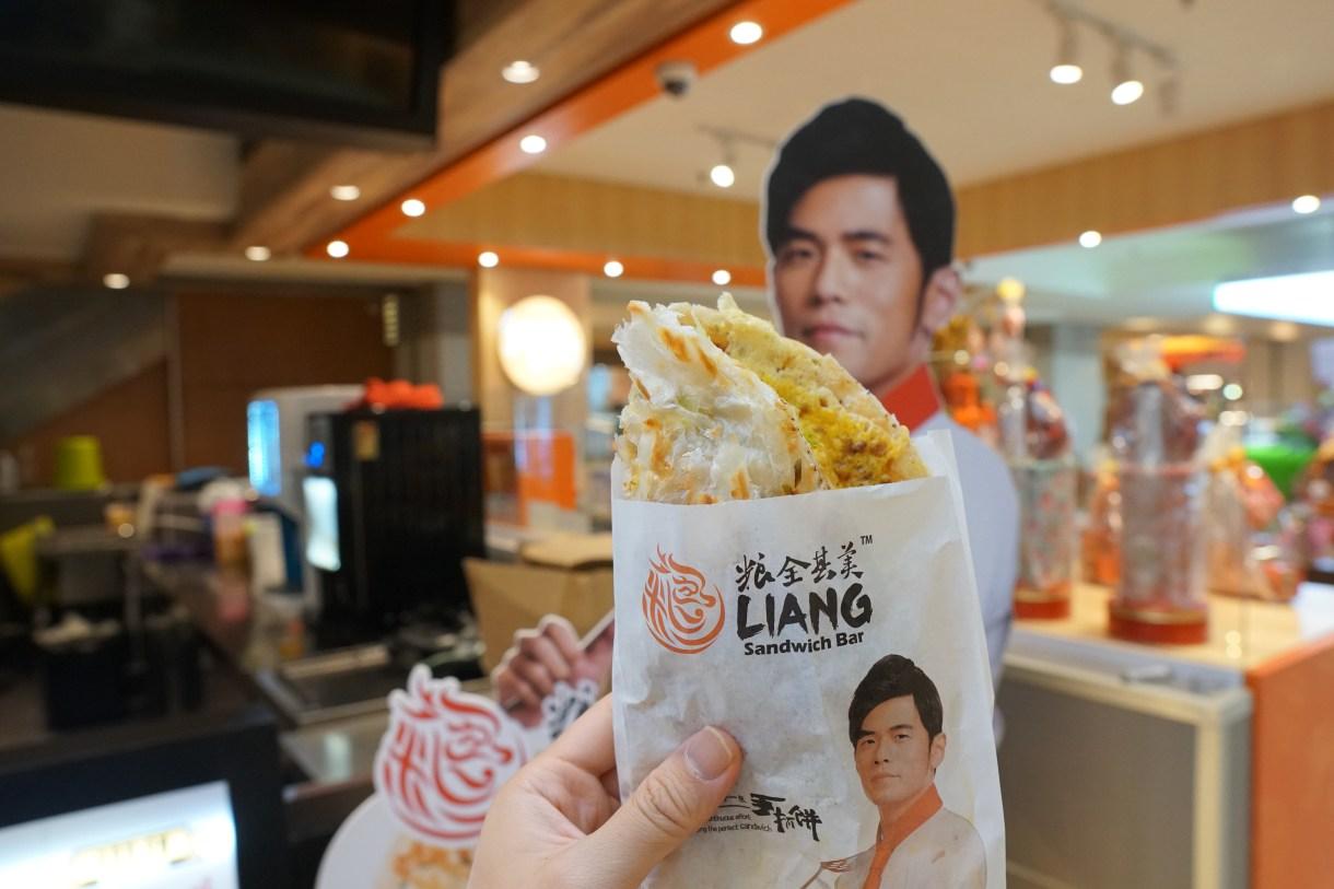 liang sandwich sunway