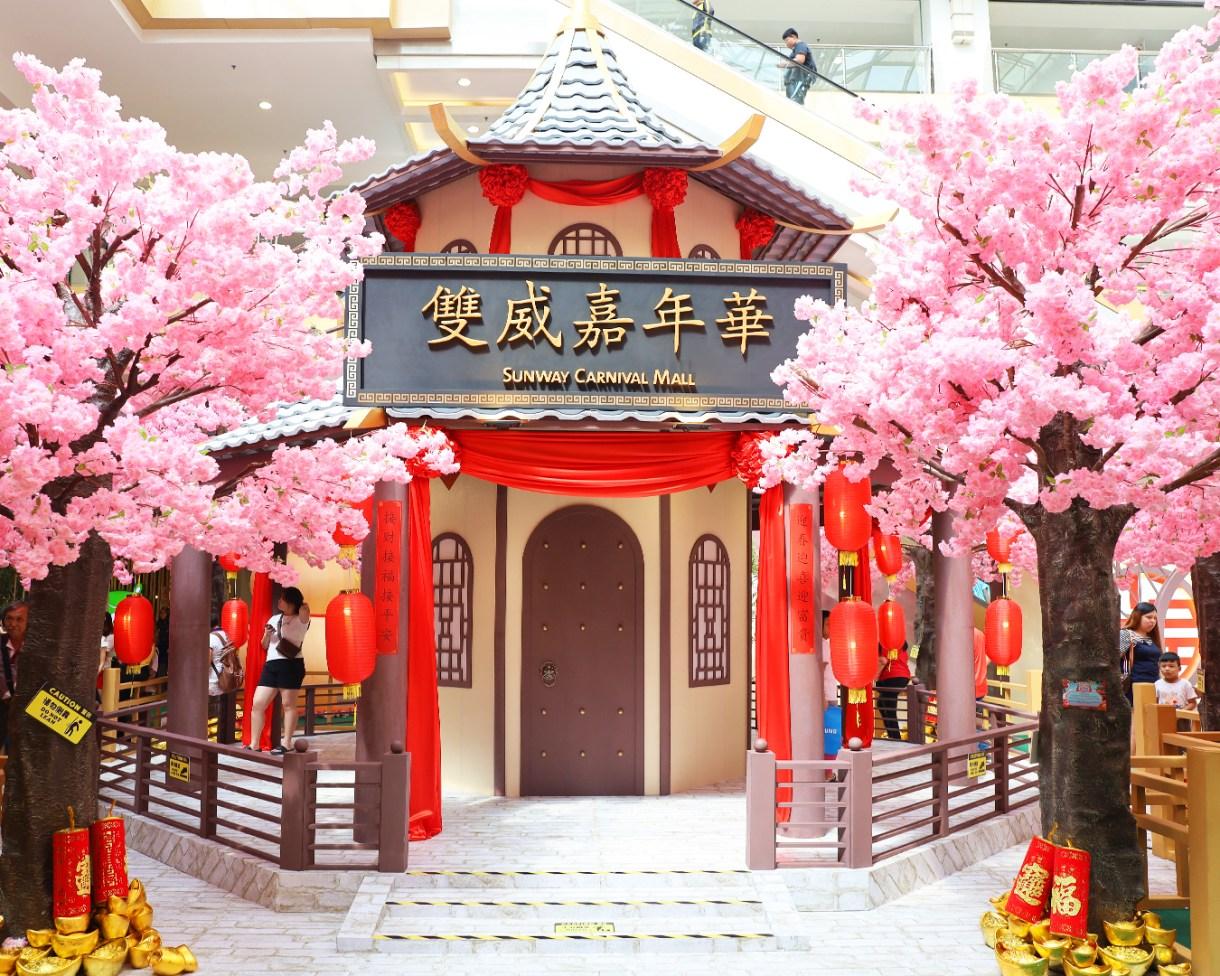Sunway Carnival Mall CNY
