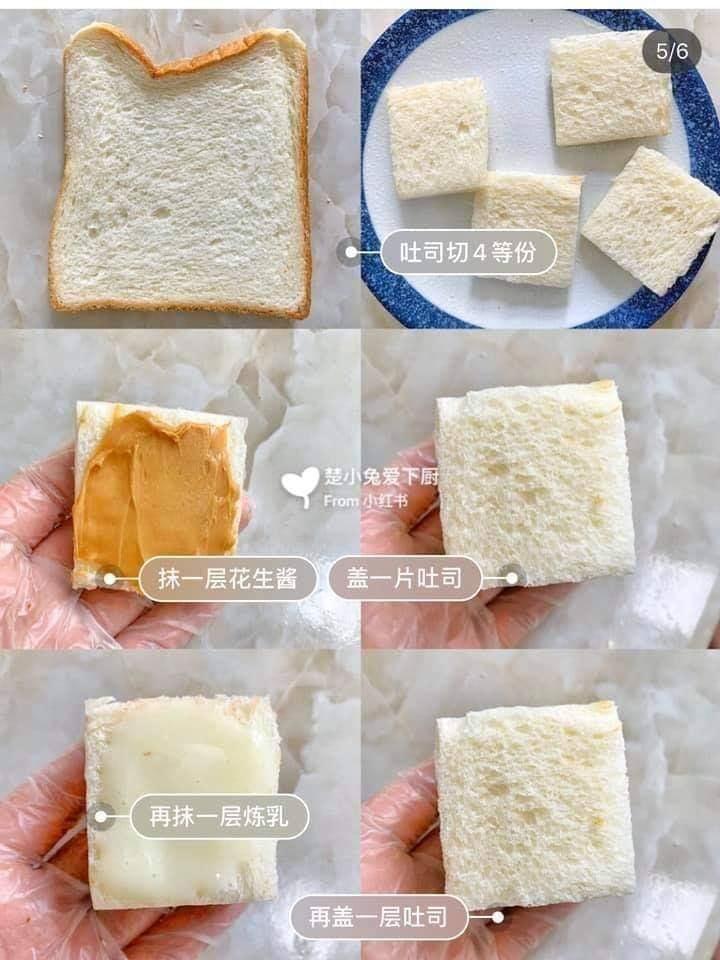 Peanut Butter + Condensed Milk Toast
