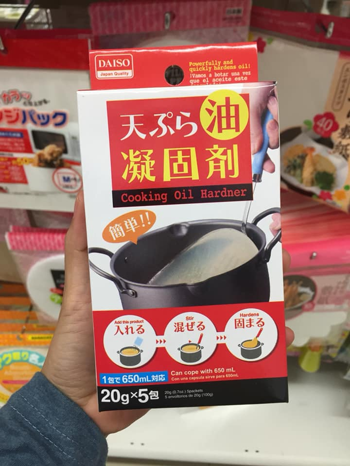 Kitchen Tools Daiso