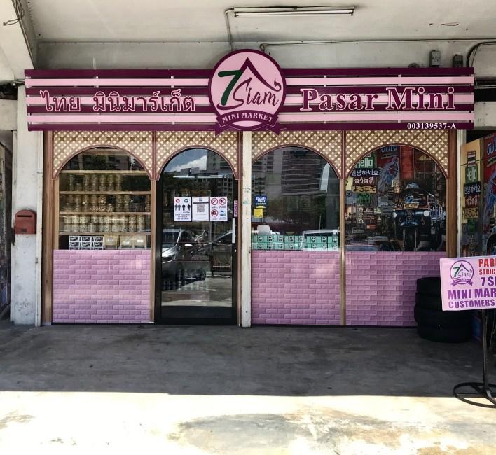 7 Siam Mini Market Penang