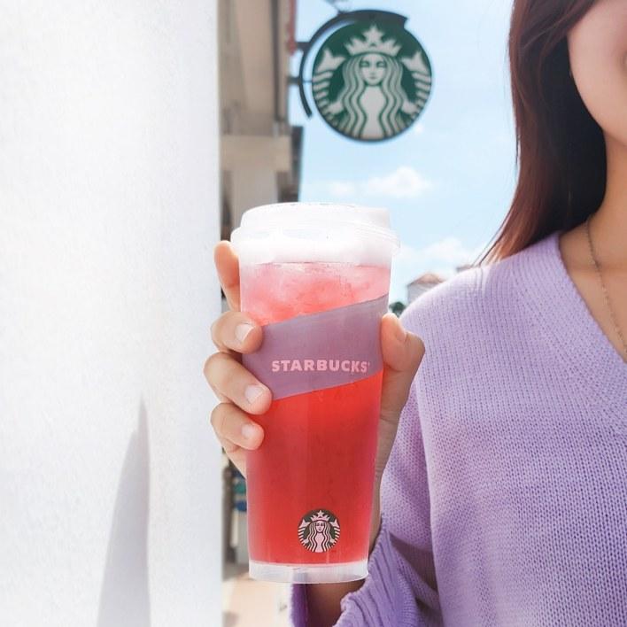 Starbucks FREE Cup
