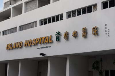 Hospitals | Penang Momma