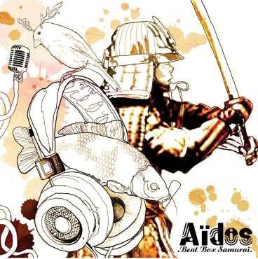 web-aidos-beat_box_samurai