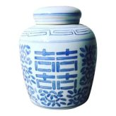 vintage-asian-blue-and-white-double-happiness-ginger-jar-1217