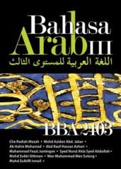 Cover Arab final1(outline)