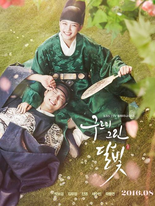 Moonlight Drawn by Clouds ~ Thoughts and Memorable Lines